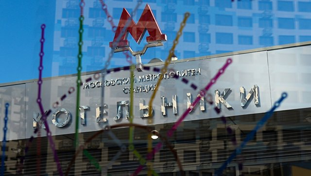 Наземный вестибюль открывшейся станции московского метрополитена Котельники. Архивное фото