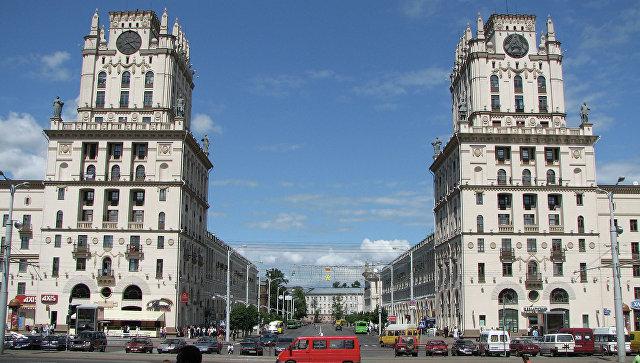 Город Минск. Белоруссия. Архивное фото