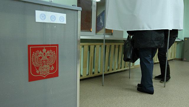 Выборы депутатов Государственной Думы РФ