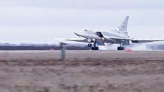 Боевой вылет дальних бомбардировщиков Ту-22М3 в Сирии