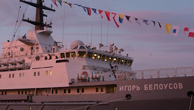 Спасательное судно Игорь Белоусов. Архивное фото
