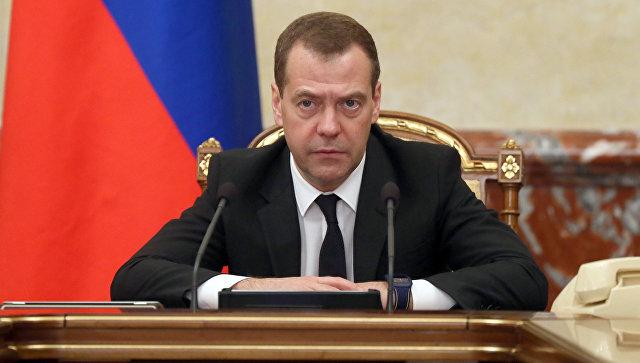 Медведев назвал приоритеты всфере образования