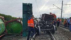 Сошедший с рельс в Нижегородской области, грузовой поезд. Архивное фото