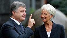 Президент Украины Петр Порошенко и глава МВФ Кристин Лагард. Архивное фото