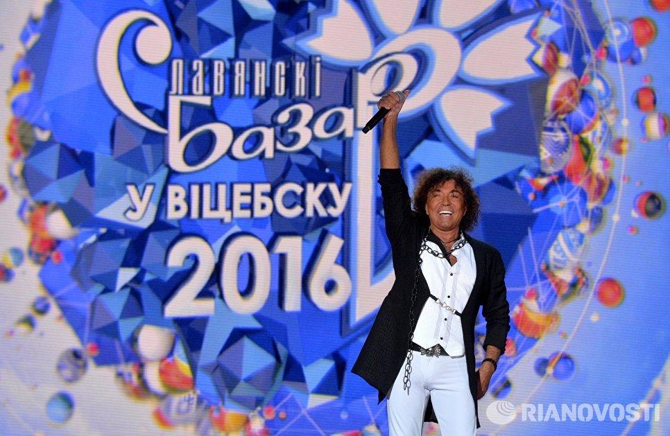 Певец Валерий Леонтьев выступает на открытии XXV Международного фестиваля искусств Славянский базар в Витебске.