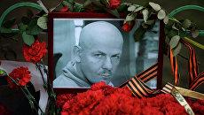 Цветы и свечи у посольства Украины в Москве в память об убитом в Киеве журналисте Олесе Бузине. Архивное фото