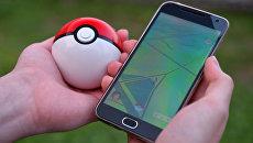 Игровое приложение Pokemon Go от компании Nintendo. Архивное фото