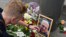 На месте гибели журналиста Павла Шеремета в Киеве. Архивное фото
