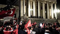 Митинг в поддержку Эрдогана в Вене, Австрия. 16 июля 2016