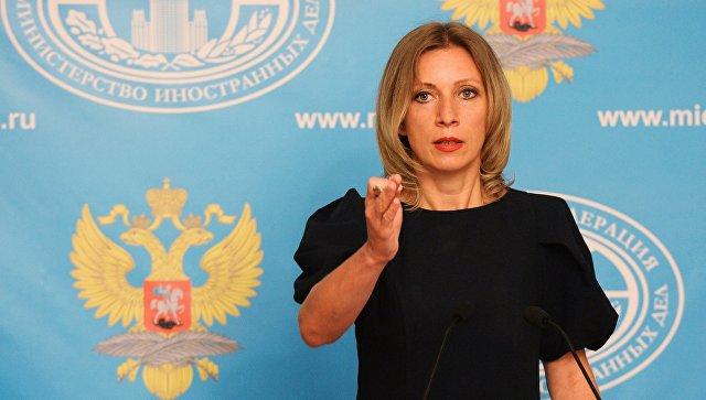 ЦРУ говорят призывами встиле ИГ— МИД Российской Федерации