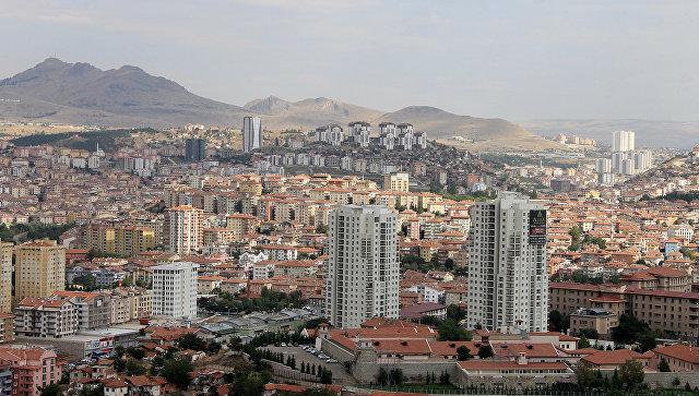 Вид на Анкару, Турция. Архивное фото.
