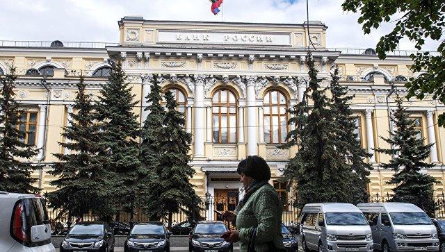 Банк России в 2018 году намерен значительно улучшить качество аудита