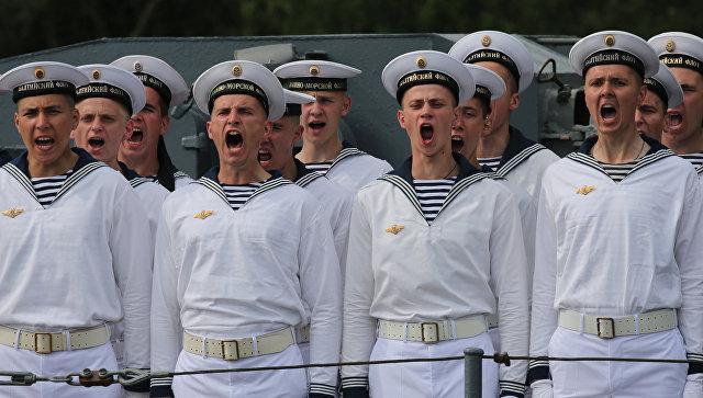 Балтийскому флоту Российской Федерации - 315 лет