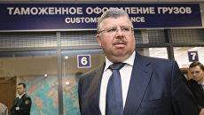 Бывший руководитель Федеральной таможенной службы РФ Андрей Бельянинов. Архивное фото