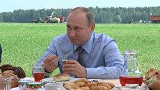 Путин попробовал йогурт из клюквы на обеде с фермерами в Тверской области