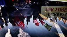 Акция протеста в Турции. Архивное фото
