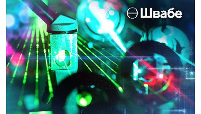 Швабе повышает качество оптики для лазерной техники