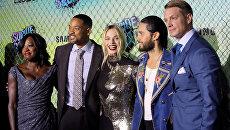 Актры Уилл Смит, Джаред Лето, Виола Дэвис, Марго Робби и Джоэл Киннаман на мировой премьере фильма Отряд самоубийц в Нью-Йорке
