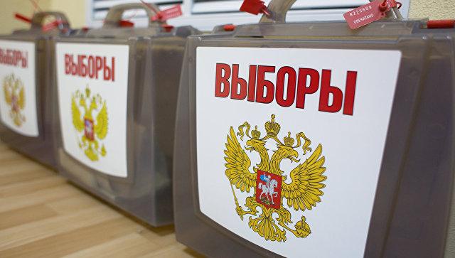 Избирательные участки открылись по всей России