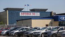 Автомобили на стоянке у завода ОАО АвтоВАЗ в Тольятти