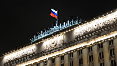 Здание министерства обороны РФ. Архивное фото