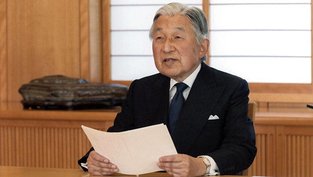 Императора Японии Акихито. Архивное фото