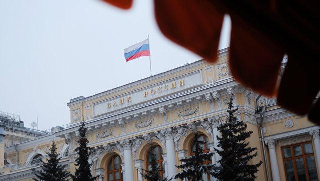 Русский трастовый банк перестал обслуживать банковские карты