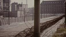 Берлинская стена, на тридцать лет разделившая немецкий народ. Архив