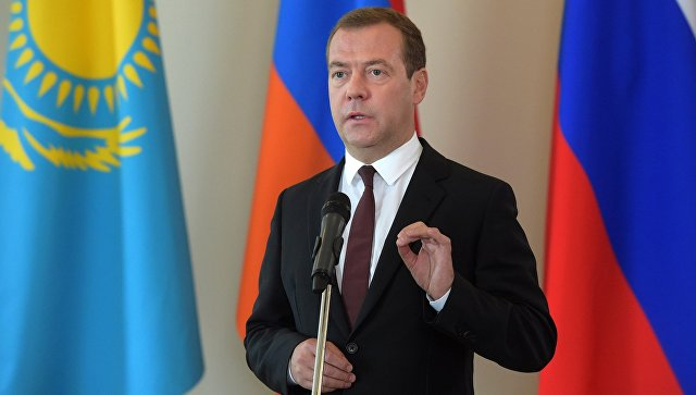 Медведев 7марта примет участие вработе межправсовета ЕАЭС