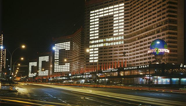 Проспект Калинина (ныне улица Новый Арбат) в Москве. 1981 год. Архивное фото
