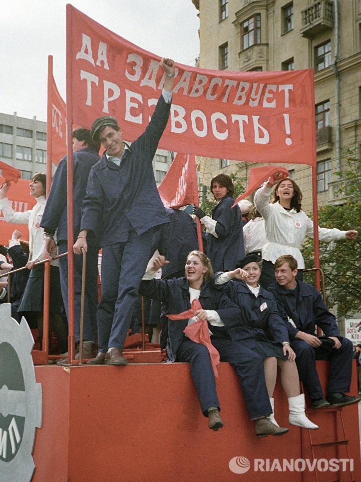 Участники театрализованного представления на улицах Москвы в День города у транспаранта Да здравствует трезвость