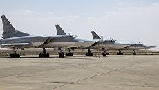 Дальние сверхзвуковые бомбардировщики-ракетоносецы Ту-22 М3 на авиабазе Хамадан в Иране. Август 2016