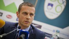 Глава Союза европейских футбольных ассоциаций (УЕФА) Александр Чеферин. Архивное фото