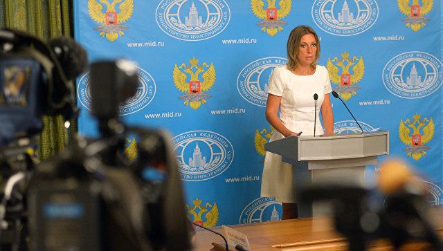 МИД РФ будет учитывать ситуацию с отказом во въезде в Литву певцу Олег Газманову в двусторонних отношениях, заявила официальный представитель МИД РФ Мария Захарова.
