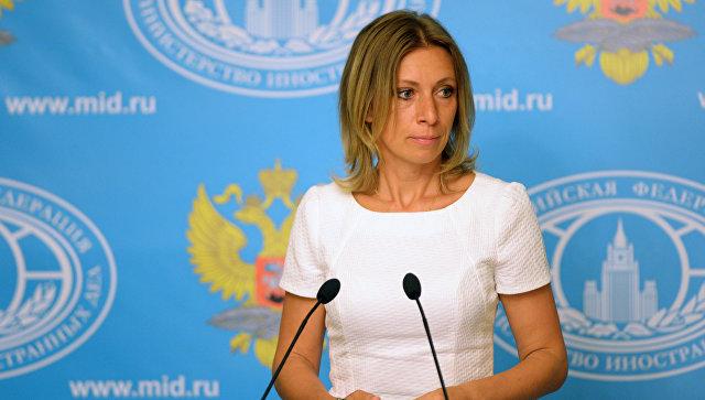 """Россия открыта к обсуждению с Украиной конвенции ООН по морскому праву, заявила официальный представитель МИД РФ Мария Захарова. """"Россия остаётся стороной, открытой к обсуждению любых вопросов по конвенции"""", — сказала она на брифинге в четверг."""