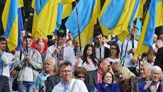 На праздновании Дня Независимости Украины. Архивное фото