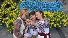 Львов. Празднование 25-летней годовщины Дня Независимости