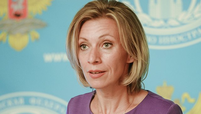 Официальный представитель министерства иностранных дел РФ Мария Захарова во время брифинга по текущим вопросам внешней политики. 25 августа 2016