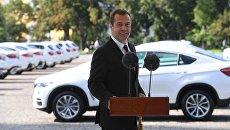 Дмитрий Медведев на церемонии вручения автомобилей победителям и призерам Игр XXXI Олимпиады в Рио-де-Жанейро. 25 августа 2016