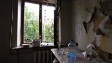 Последствия обстрела Горловки. 25 августа 2016