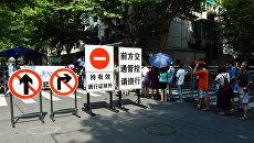 Контрольно-пропускной пункт в преддверии саммита G20 в Ханчжоу, КНР