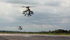 Вертолеты армейской авиации Западного военного округа. Архивное фото