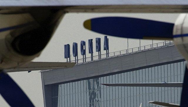 Вид аэропорта Внуково, архивное фото.