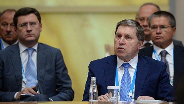 Посол Российской Федерации вСША сказал, вкаких сферах страны благополучно сотрудничают