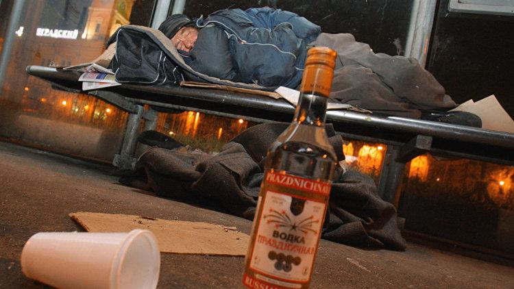 Бесплатно лечение алкоголизма днепропетровск