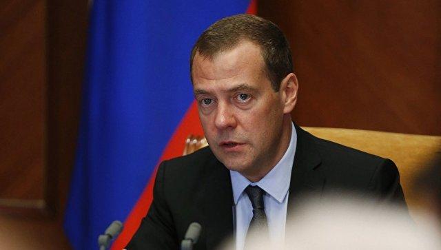 Медведев поведал о17 млн граждан России вэкологических «горячих точках»