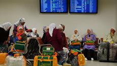 Отъезд российских паломников на хадж в Саудовскую Аравию. Архивное фото
