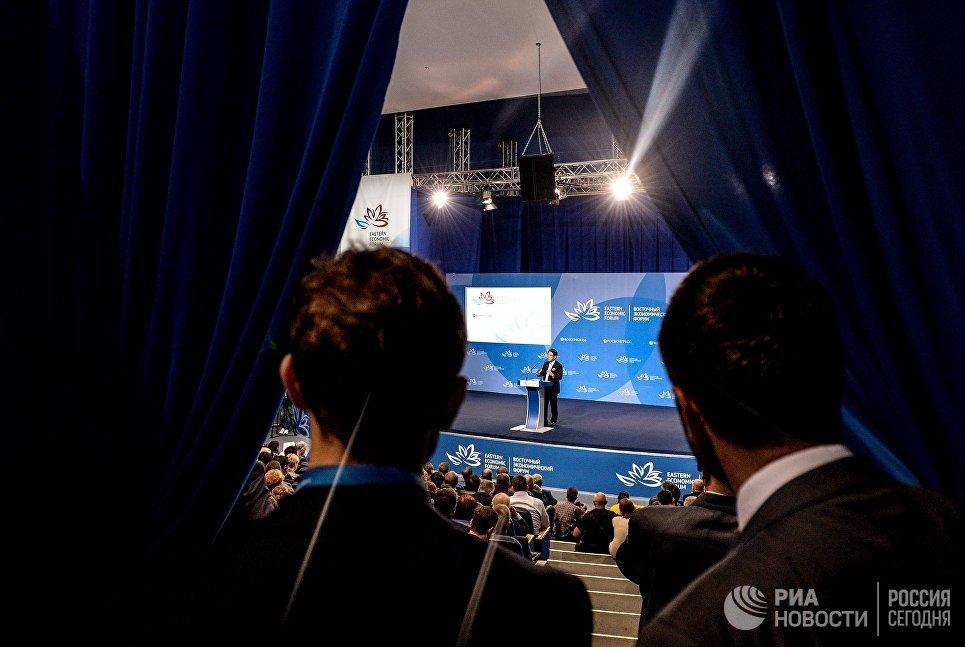 2-ой Восточный экономический форум начал работу воВладивостоке