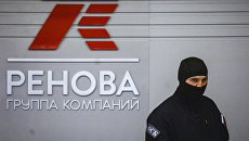 Сотрудник правоохранительных органов в офисе компании Ренова в Москве. Архивное фото