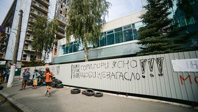 Вгосударстве Украина уже запретили 73 русских канала